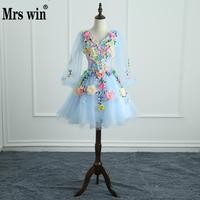 Long Sleeve Quinceanera Dresses 2017 Sweet Flowers Ball Gown Lace Elegant Short Colorful Prom Dress Quinceanera
