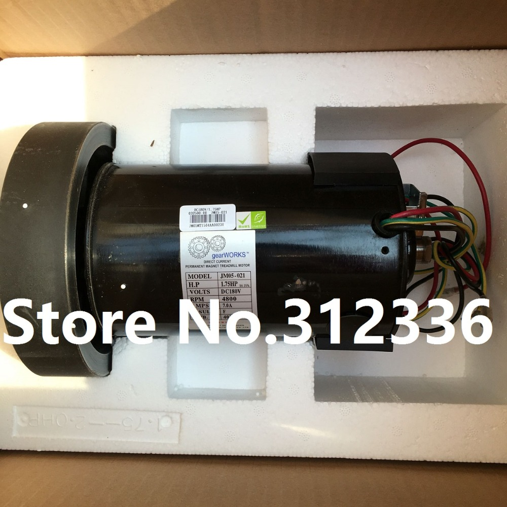 Fast Shipping JM05-021 1.75HP DC motor for treadmill fast shipping jm01 018 dc motor for treadmill johnson model t5000