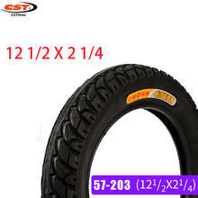 CST 12 1/2 x 2 1/4 EBIKE Fits Many Gas Electric Scooters Tire Bicycle Tires Folding Bike Kid balance Inner Tube Tire 57-203 1pcs electric bicycle tires 2 25 14 2 50 14 2 75 14 inch electric motorcycle bicycle tire bike tyre whole sale use