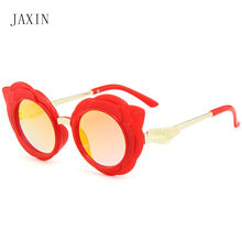 89e6eae966c JAXIN Personality cartoon Kids Sunglasses fashion trend Baby Sun Glasses  Child travel out to protect baby eye glasses UV400