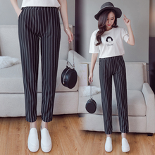 Elastic Striped Pencil Pants