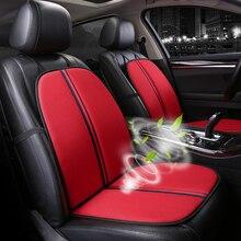 Крышка сиденье автомобиля Универсальный подушки сиденья для Toyota Honda BMW Audi Форд hyundai Kia VW Nissan Mazda Lexus Volvo Acura 90% автомобилей