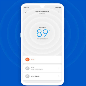 Image 3 - In Stock Xiaomi Mijia Mosquito Repellent Killer smart Version Timing No Heating Fan Drive with led light Work in Mihome app