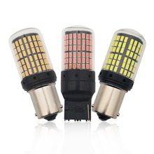 2LED Signal Lamp 1156 P21W BA15S PY21W BAU15S Led Turn Light T20 7440 W21W 144SMD 3014 LED Auto Rear CANBUS No Error Bulb