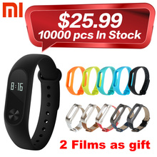 Original Xiaomi Mi Band 2 Wristband Bracelet Smart Heart Rate Monitor Fitness Tracker Touchpad OLED Strap