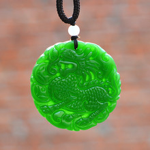 лучшая цена Green Hetian Jade Jasper Pendant Carved Chinese Dragon Unicorn Pendant Necklace Gift For Men's Jade Jewelry.