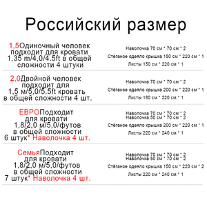 Image 5 - 4/7pcs 이불 커버 시트 베개 이불 침구 세트 코튼 유로 파스텔 더블 사이드 솔리드 및 꽃 인쇄 침대 세트