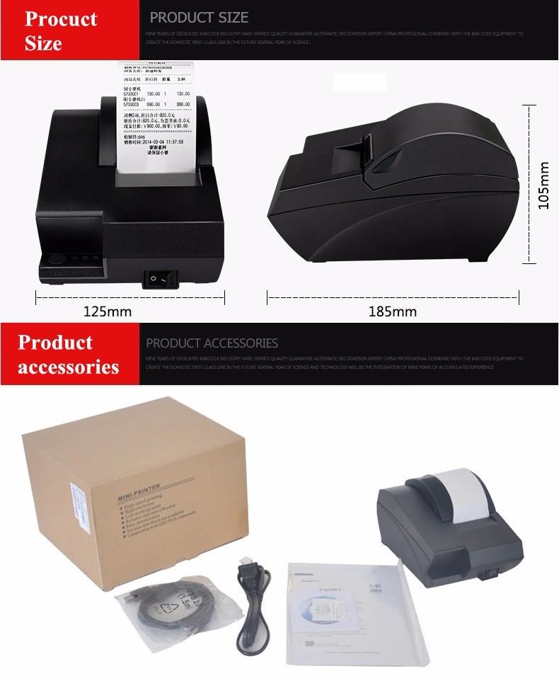 printer 58lb7