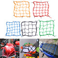 40*40cm Motorcycle Helmet Net Mesh for Storage Carrier Bags,Cargo Fix Net for Motorcycles,Helmet Sundries Net with 6 Metal Hook
