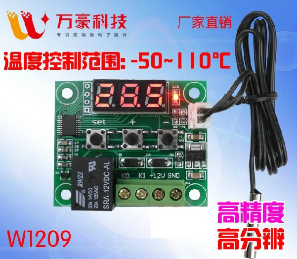 W1209 patch mini thermostat high-precision digital display temperature control switch ac 250v 20a normal close 60c temperature control switch bimetal thermostat