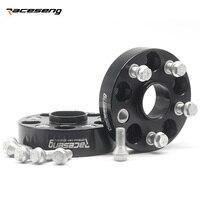 Комплект из 2 предметов; 5x112 Hubcentric 57,1 мм 25/30/35 мм алюминиевая вставка для колеса адаптер 5 наконечник для Фольксваген Гольф 4