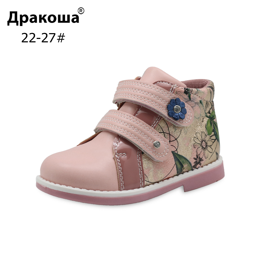 Apakowa Children Shoes Girls Spring Fashion Martin Boots PU Leather Kids School Shoes Ankle Boots With Flowers New Eur 22-27