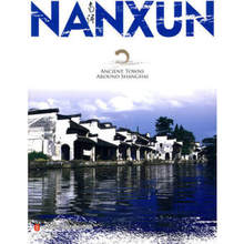 NANXUN Ancient Towns Around Shanghai Language English Paper Book Keep on Lifelong learning as long as you live-156 green j paper towns