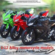 1:12 Alloy motorcycle models ,high simulation metal casting motorcycle toys,Yamaha YZF-R1 Road Racing,free shipping