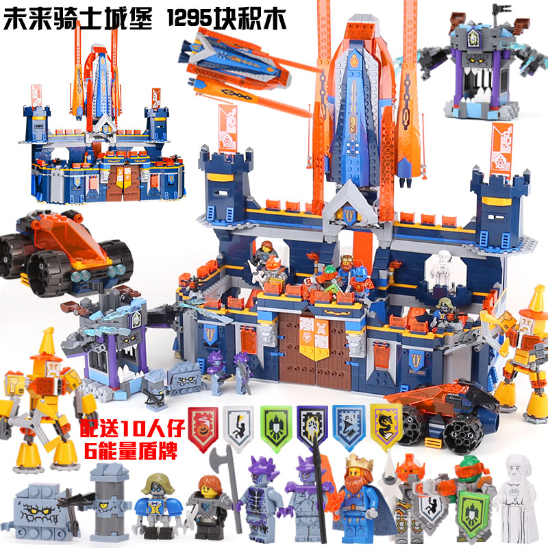Knights Knighton Castle Model Building Blocks Lepin 14037 Assemble Bricks Children Toys Games Nexus Compatible Legoing 70357 785pcs knight stone colossus of ultimate destruction model building blocks 14036 assemble bricks toys nexus compatible with lego