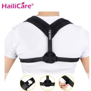 Upper Back Posture Corrector C