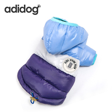 Waterproof Dog Winter Jacket Clothing for Small from adidog