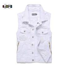 Idopy мужской джинсовый жилет нашивки уличный стиль хип хоп молнии белая джинсовая куртка без рукавов жилет для мужчин и женщин