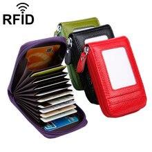 Skóra bydlęca kobiety wizytownik na karty biznesowe czerwony/fioletowy/zielony/kawa/brązowy/różowy portfel na karty kredytowe Rifd kobieta kredyt/etui na dowód osobisty