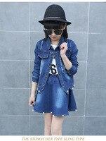Children's clothing girls spring and autumn suit 2017 new big girl girl cowboy dress skirt 6 7 8 12 years old Denim skirt