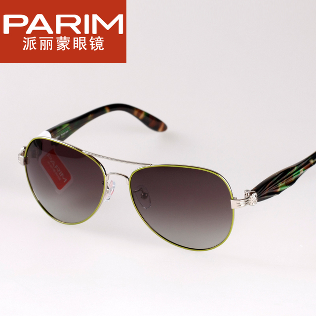 2013 large ar sunglasses female sunglasses polarized sunglasses driving glasses 1127