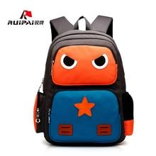 Ruipai мультфильм милый унисекс портфель уникальный Робот Модель животный принт рюкзак comportable дышащие детские рюкзаки