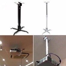 Универсальный кронштейн для проектора выдвижной Регулируемый потолочный кронштейн настенный кронштейн 5 кг нагрузка подвесной кронштейн