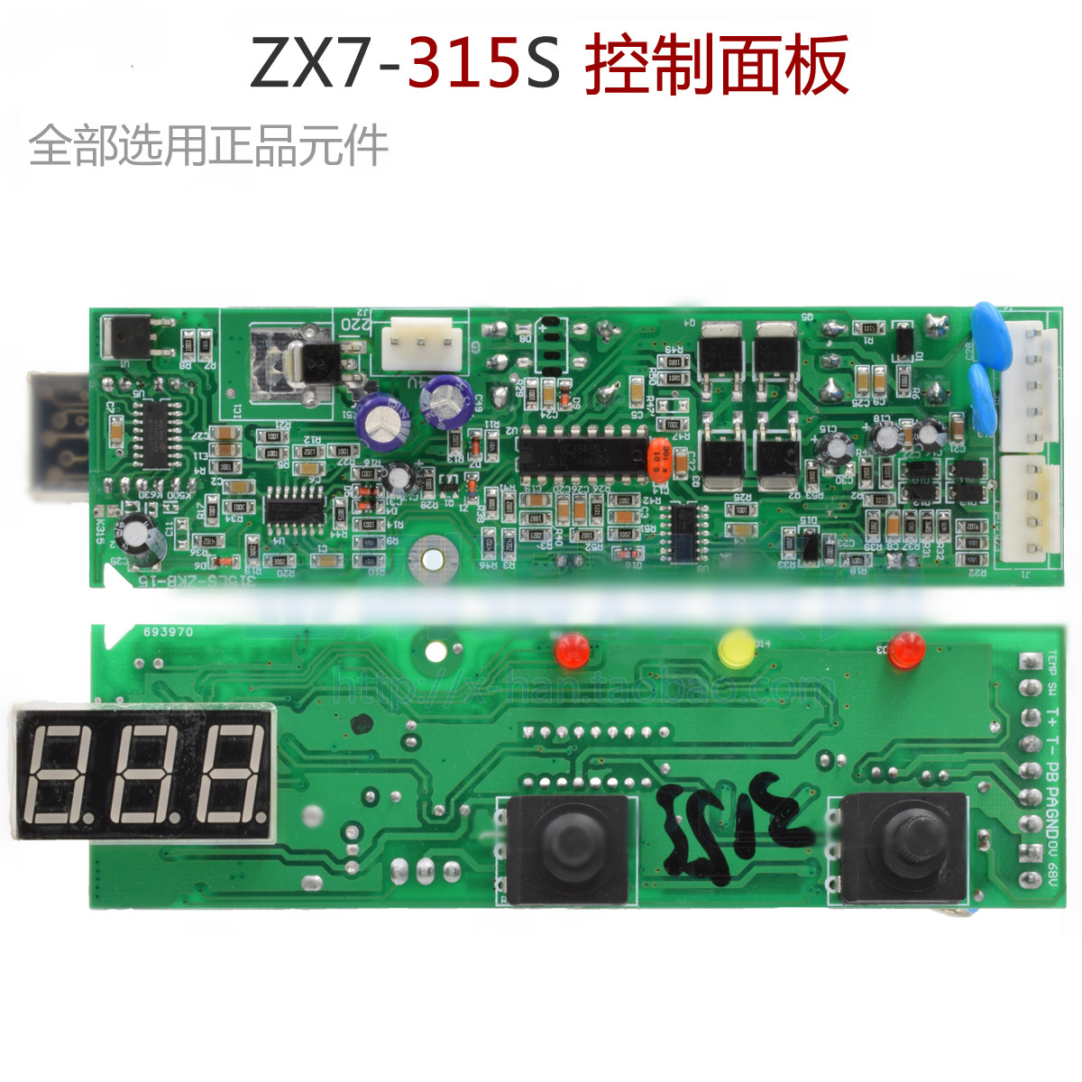 Zx7 315 400 630 Igbt Inverter Welder Control Panel Main Board Circuit Board Home Appliance Parts Air Conditioner Parts