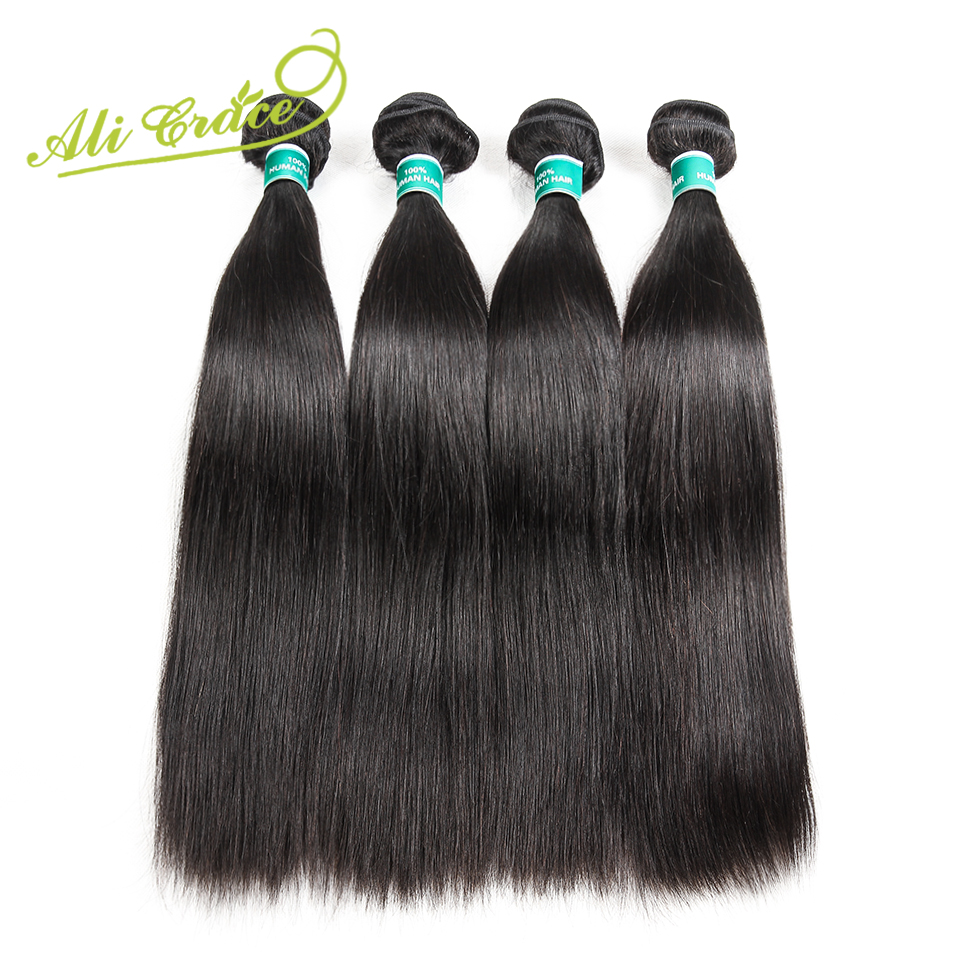 ALI GRACE Hair 4 Bundles Malaysian Silky Straight 100 Human Hair Extention Remy Hair Natural Color