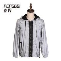 20193M full reflective hooded trench coat stylish stitching reflective jacket