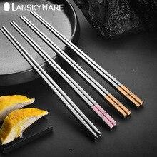 LANSKYWARE 5 Pcs/Set Reusable 304 Stainless Steel Chopsticks Set Chinese Non-Slip Kitchen Food Sticks For Sushi Hashi