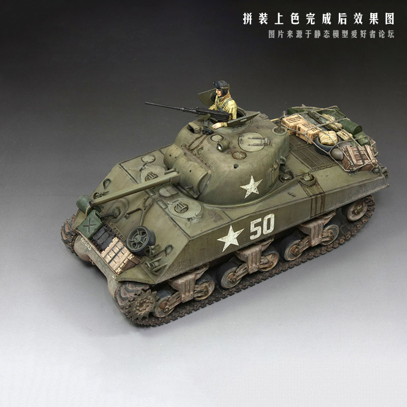 1:35 Scale Tank Model Assembly Kit US Medium Tank M4A3 Sherman 75mm Gun Late Version Buiding Model Tamiya 35025