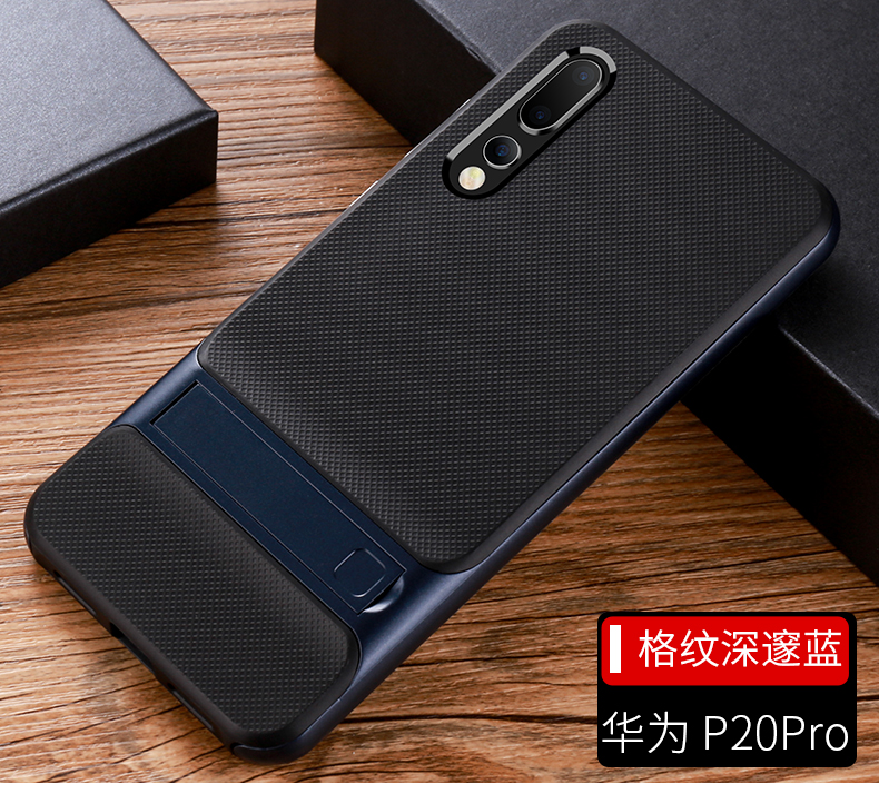 HTB1nV0kKv5TBuNjSspmq6yDRVXad Mobile Case Back Cover for Huawei P20 P20Pro Stand Case Cover Shockproof 360 Full Protective 3D Hybrid for HuaweiP20 Pro Fundas