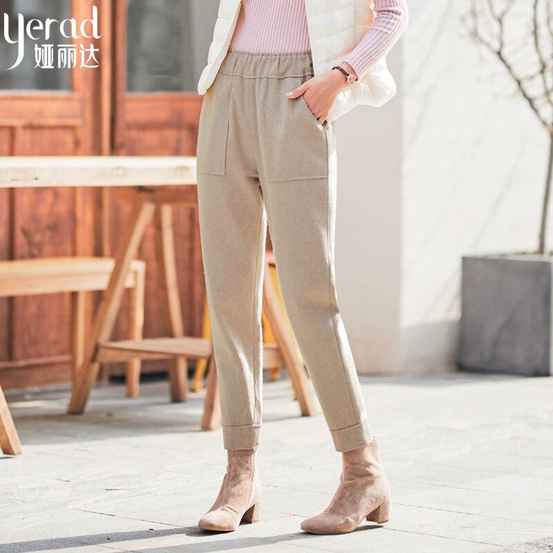 YERAD Elegant Winter Woolen Women's Harem Pants Office Lady Wool Warm Pants Elastic Waist Casual Loose Trousers