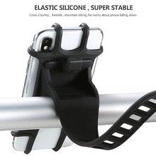 Bike Bag Rubber Bicycle Phone Shockproof Bracket Adjustable Cycling Mobile Holder Non-slip Navigation support