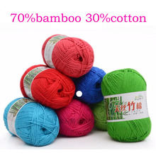 3 Pcs / Lot Natural Silk Bamboo Cotton Yarn Charcoal Baby thick yarn for knitting Line Milk Hand Crochet