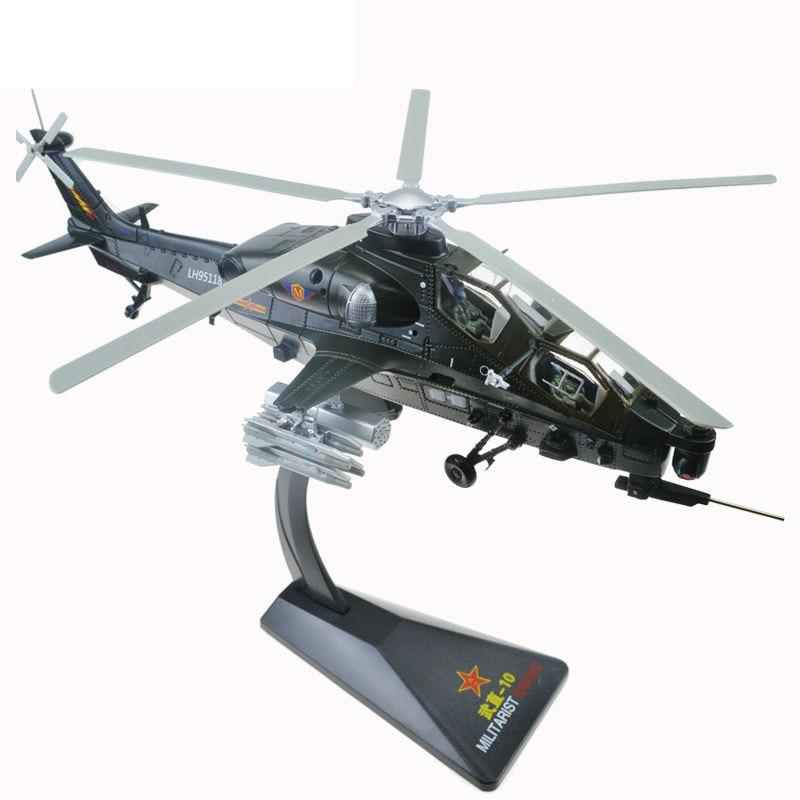 Metallo elicottero armati lega