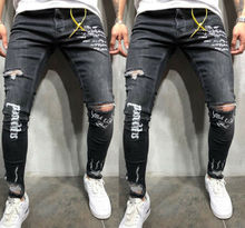 Newest Men Stretchy Ripped Skinny Men's Ripped Skinny Biker Jeans Destroyed Frayed Distressed Slim Fit Denim Pants High Quality цена 2017