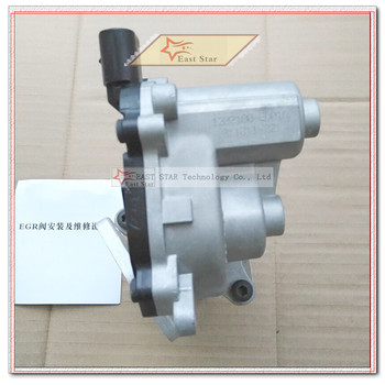 1207100-ED01A EGR клапан для Great Wall V200 X200 HAVAL HOVER H5 WINGLE 5 EURO STEED 5 1207100A-ED01A 1207100ED01A 1207100AED01A