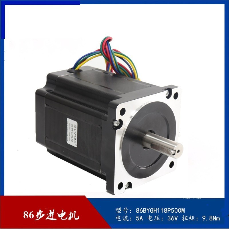 86 Stepping Machinery / Mixed Type Stepping Electric /36v/9.8Nm/118mm Fuselage / Mechanical Equipment Motor