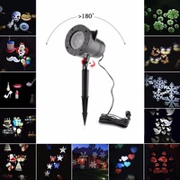 12 Patterns Garden Laser Lights Christmas Snowflake Projector LED Outdoor Waterproof Disco Stage Party Home Indoor Decoration
