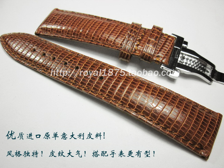 Quality handmade genuine butterfly buckle lizard leather strap 18mm 21mm 22mm right brown leather strap цена