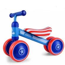 Детские блестящие ходунки, детский велосипед, игрушка для езды на велосипеде, От 1 до 3 лет, детские ходунки, игрушки для обучения, прогулки, детский велосипед, скутер, безопасность