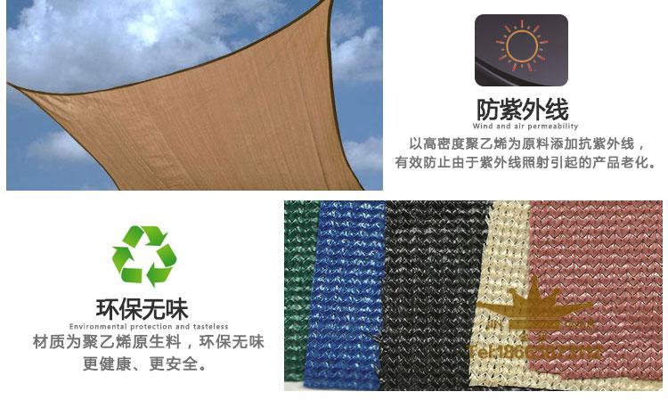 New Waterproof garden Shade Sail Canopy Square Sun Shade Net 3X4M Combination Awning