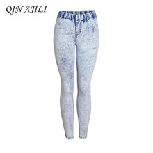 QIN AJILI Snow Blue Femme Jeans Skinny Elastic Waist Casual Pencil Pants High Softener Denim Full Length Women 'S PLUS Trousers