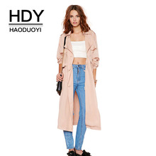 HDY Haoduoyi Brand 2019 New In Beige/Black OL Women Trench