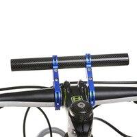 Outdoor Sport Mountain Bike Flashlight Holder Handle Carbon Frame Bicycle Accessories Extender Mount Bracket