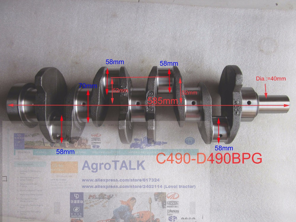 Heli forklift spare parts, the crankshaft for engine C490BPG, please check firstly the engine model when make the orderHeli forklift spare parts, the crankshaft for engine C490BPG, please check firstly the engine model when make the order