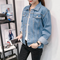 TX1451 Cheap wholesale 2017 new Autumn Winter Hot selling women's fashion casual Denim Jacket