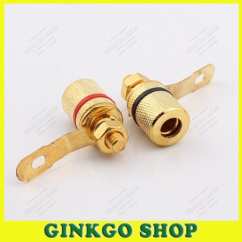 200pcs lot Gold plated Speaker Terminals Small Metal Banana Jack Speaker Audio Terminals Blocks